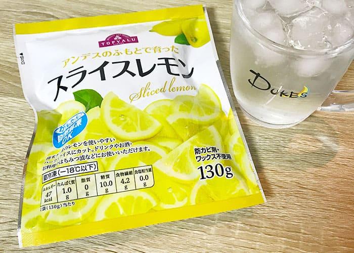 冷凍食品 冷凍 カットレモン スライスレモン