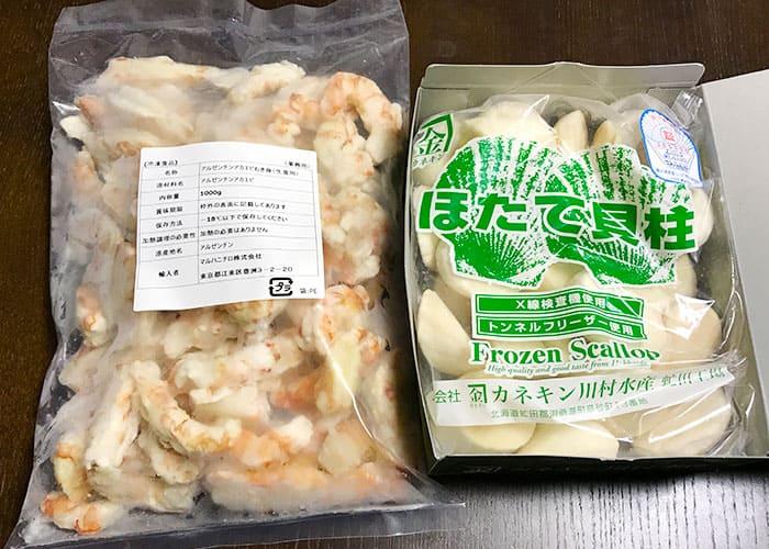 冷凍食品 生食用 ホタテ 赤エビ