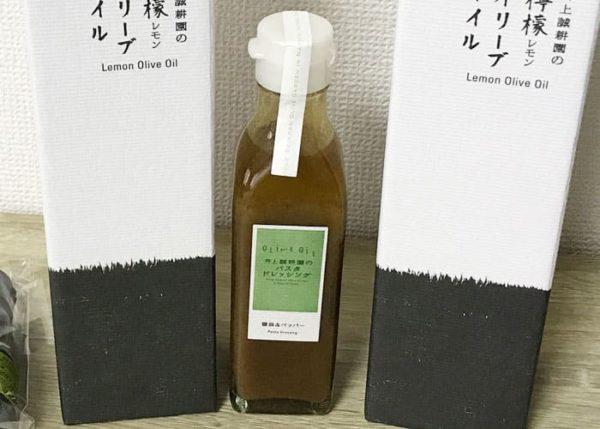 井上誠耕園 パスタドレッシング 醤油&ペッパー