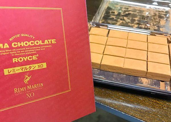 ロイズ 生チョコレート レミーマルタン XO