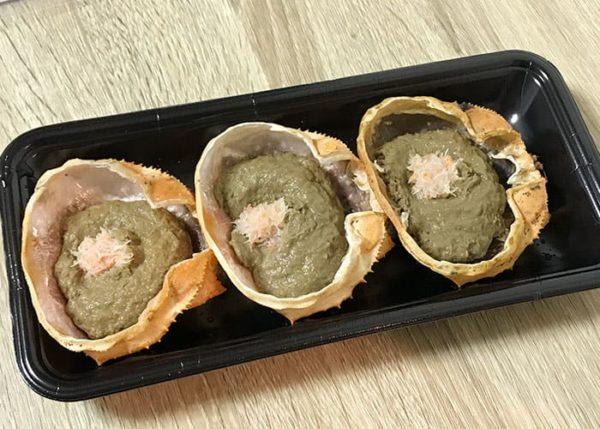 カニ身入り カニ味噌 甲羅焼き 冷凍食品