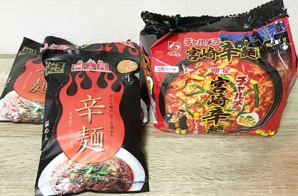 宮崎 辛麺