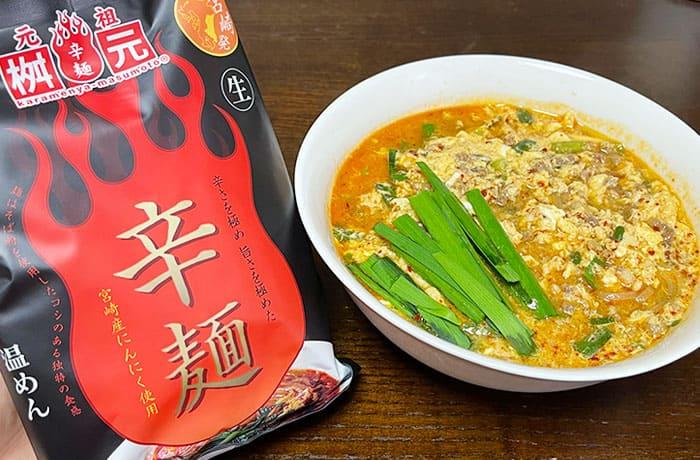 宮崎 ご当地ラーメン 桝本 辛麺