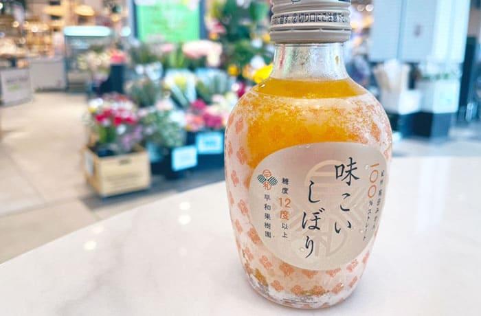 和歌山 有田みかん ストレート ジュース 味こいしぼり