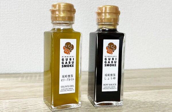 城崎温泉 グビガブスモーク 燻製オリーブオイル 燻製さしみ醤油