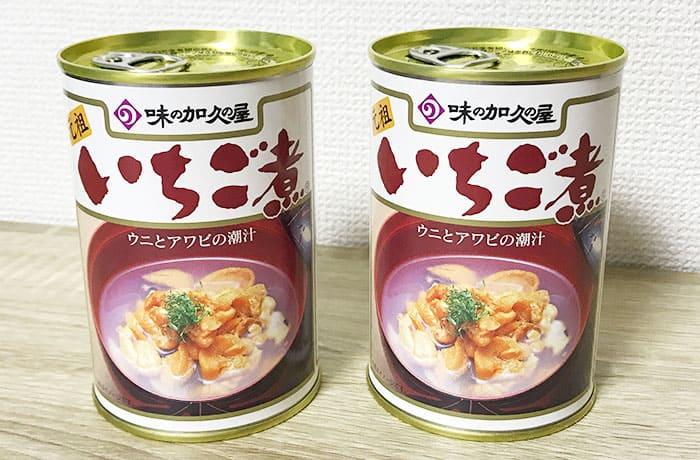 元祖 いちご煮 味の加久の屋 青森 八戸 郷土料理