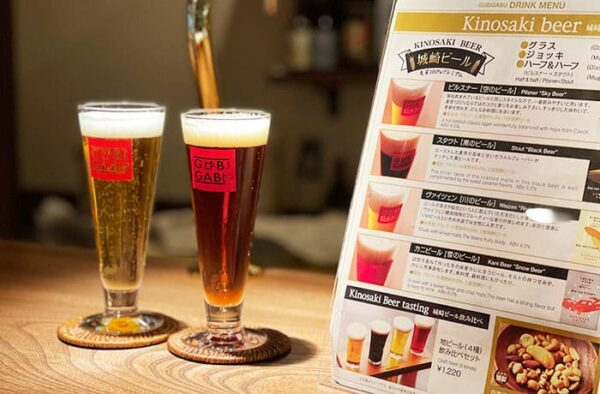 城崎温泉 山本屋 グビガブ 地ビール クラフトビール
