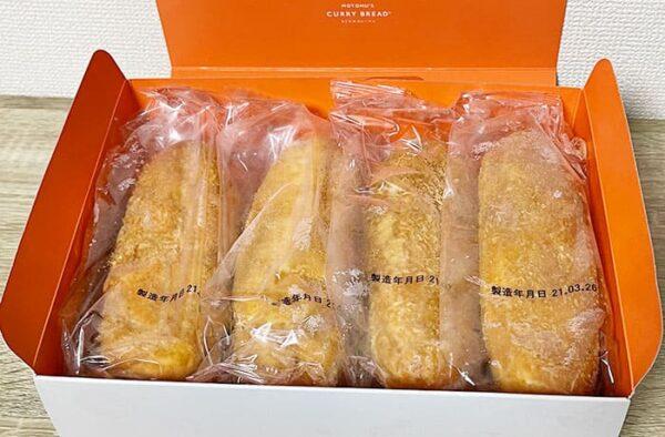 沖縄発 もとむのカレーパン
