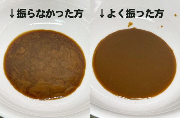 由布製麺 ゆふいん麺工房 ゆふいん濃厚ごま担々麺 担々スープ